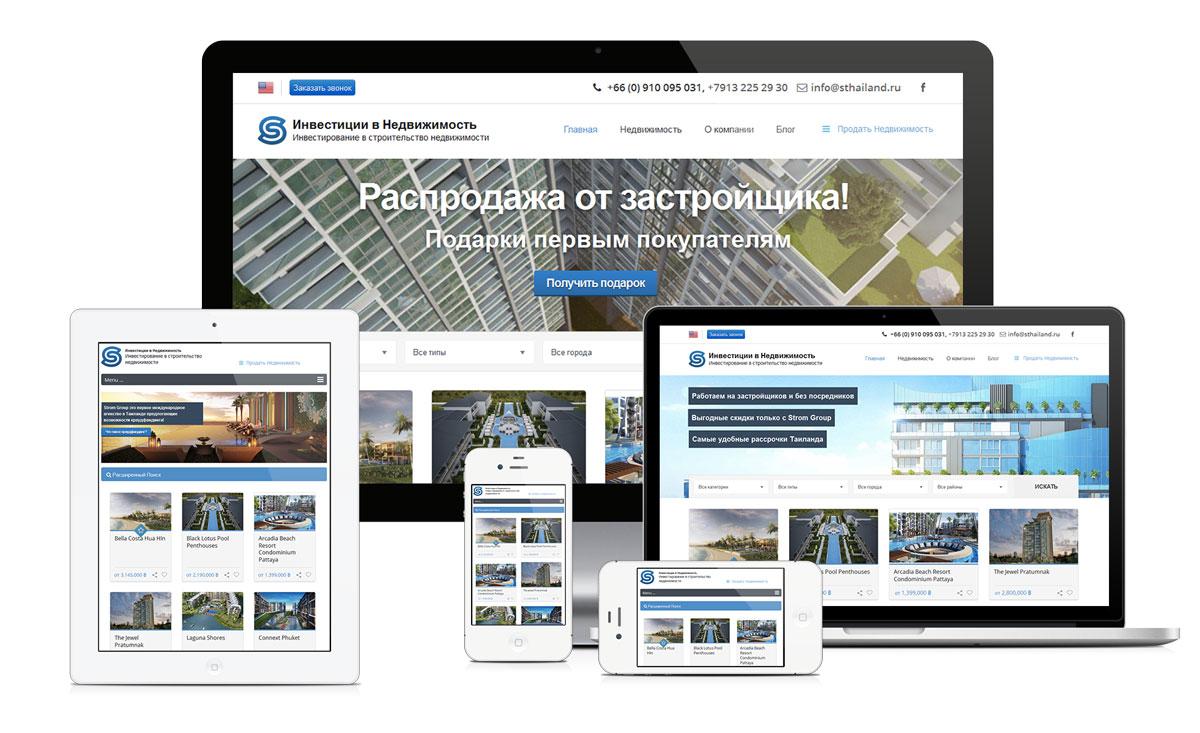 sthailand-Responsive-webdesign-4